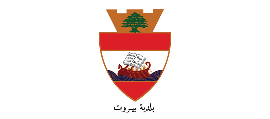 Municipality of Beirut
